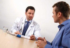 При наличии хронических заболеваний в любых органах – консультация врача обязательна