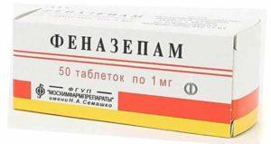 Феназепам улучшает кровоснабжение мозга и его функционирование