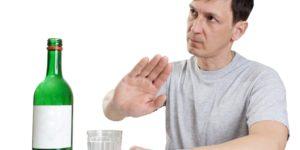 Употребление алкогольных напитков не допускается за неделю до операции