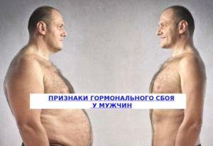 Импотенция может быть вызвана нарушением гормонального фона