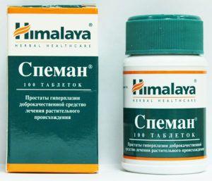 Для улучшения показателей сперматозоидов используется препарат Спеман