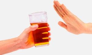 перед сдачей анализа нельзя употреблять алкоголь