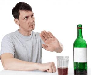 перед сдачей анализа необходимо отказаться от употребления алкоголя