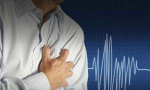 При аритмии сердца препарат противопоказан